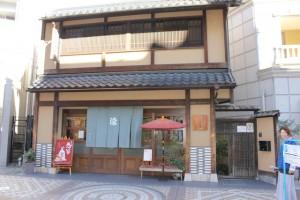 IMG_07_矢島染物店